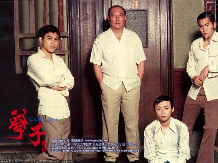南京开设首家同性恋门诊图片
